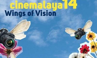 cinemalaya 14 poster